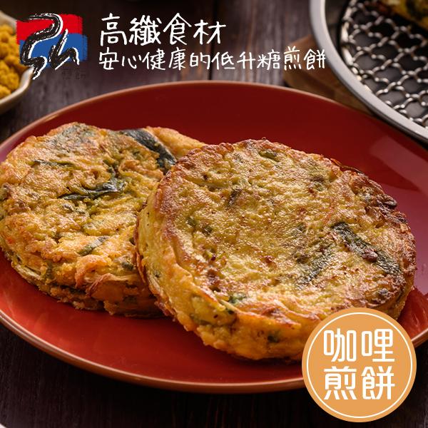 韓式平價小吃