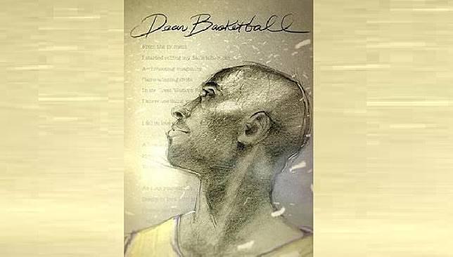 Poster film animasi pendek Dear Basketball berdasarkan puisi yang ditulis Kobe Bryant. Film ini mendapat Piala Oscar 2017 untuk kategori animasi pendek terbaik . (wikipedia)