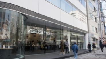 華碩日本唯一實體店面「ASUS Store Akasaka」因疫情影響決定於 8/16 結束營業