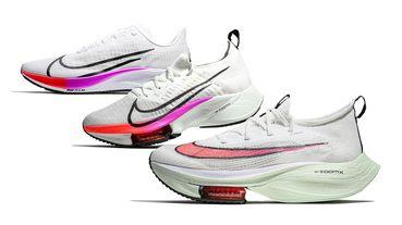 少了奧運舞台 NIKE 這些跑鞋適合去哪裡?