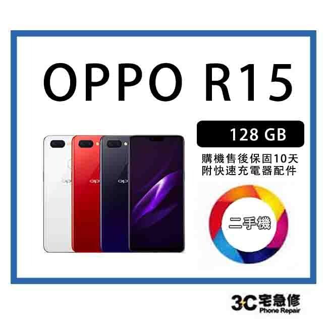 二手oppo r15 星空紫 128g 附配件 保固10天 手機規格 型號 r15 顏色 星空紫 手機外觀 如圖 螢幕 6.28 inch 容量128gb cpuhelio p60 相機畫素1600