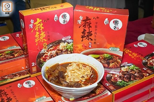 台灣品牌新推的紅燒麻辣牛肉麵,有刀削麵和幼條關廟麵選擇,麻辣味強勁。(攤位編號:1A-C11)(莫文俊攝)