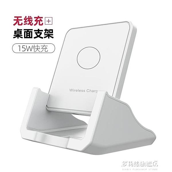 蘋果x無線充電器iphone11Pro Max手機快充