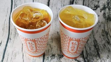 新品試喝|全家私品茶金萱茶推薦|金萱青茶|金萱鮮橙青|好喝的茶在全家|不用到南投也能喝好茶|急速冷凍的秘密|合作