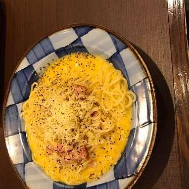 鎌倉パスタ イオンモール日吉津店のundefinedに実際訪問訪問したユーザーunknownさんが新しく投稿した新着口コミの写真