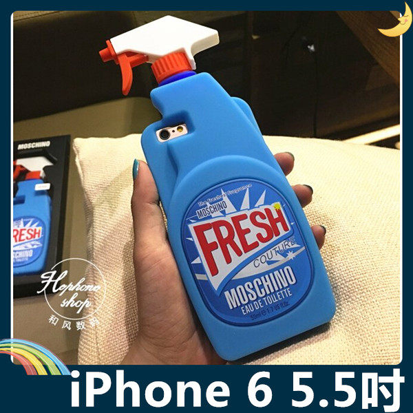 iPhone 6/6s Plus 5.5吋 萬用清潔劑保護套 軟殼 一噴見效 油汙剋星 明星同款 矽膠套 手機套 手機殼