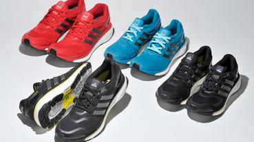 ADIDAS ENERGY BOOST / 革命性中底揭開跑鞋歷史新頁