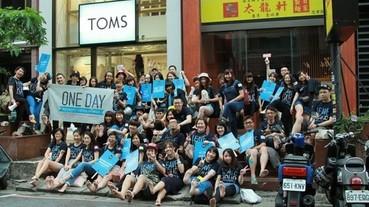 「TOMS世界無鞋日」 各界人士00人赤腳上街、坐捷運,一日無鞋體驗拍立得大集錦!