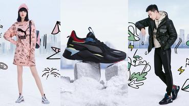 官方新聞 / 楊洋、娜扎雪中相遇 PUMA「不負冬日」暖冬手繪系列台灣上市