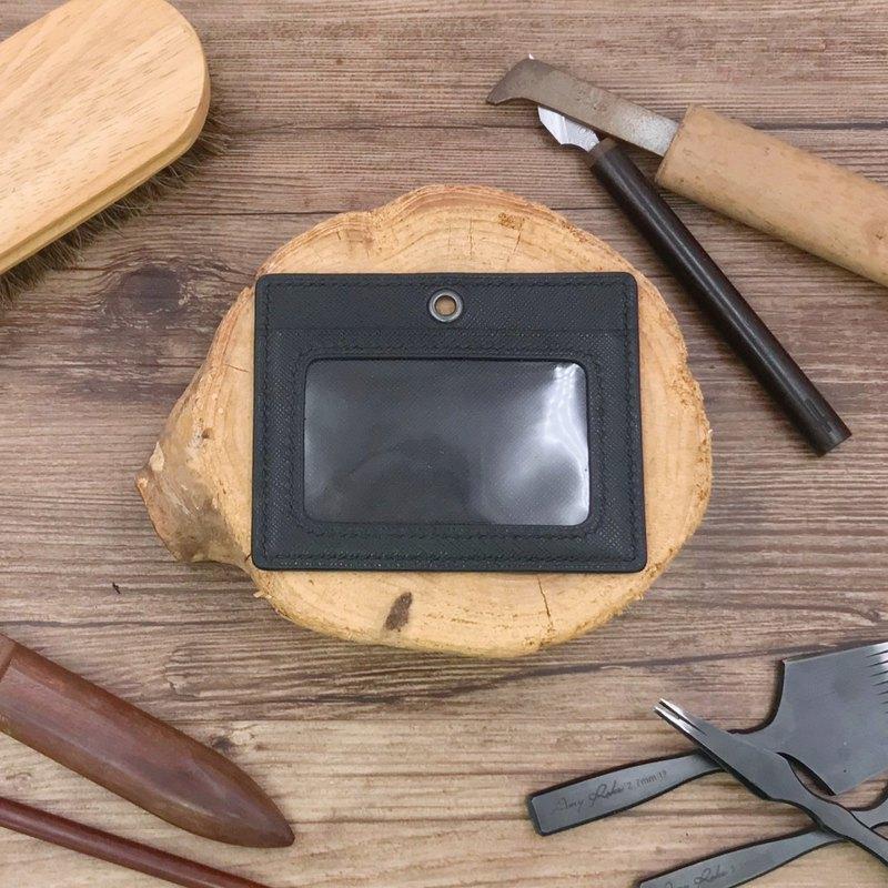 手縫皮革   直身證件套   卡套   識別證   手工製作   真皮