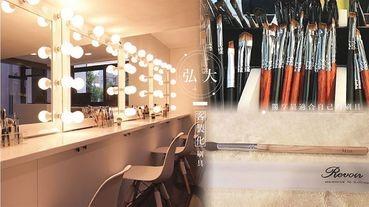 首爾弘大客製化刷具店「Revoir Brush」CP值超高,專業試刷空間、刷具刻字服務,完全是刷具控的天堂!