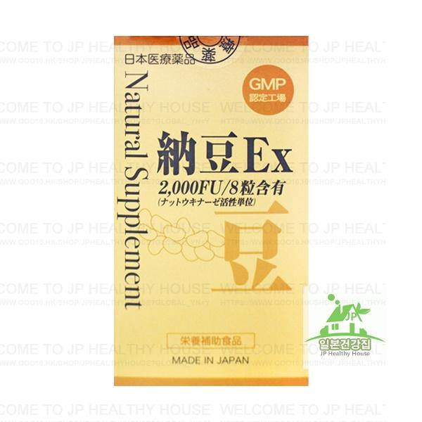 日王Natural Supplement納豆 EX/日本代購/100%正品/日本EMS直配送