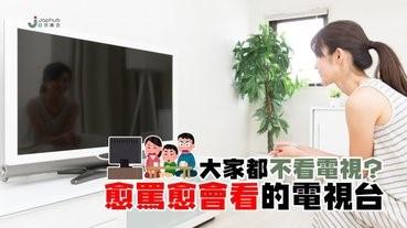 日本人最滿意的電視台,竟然是被罵得最狠的NHK電視台?
