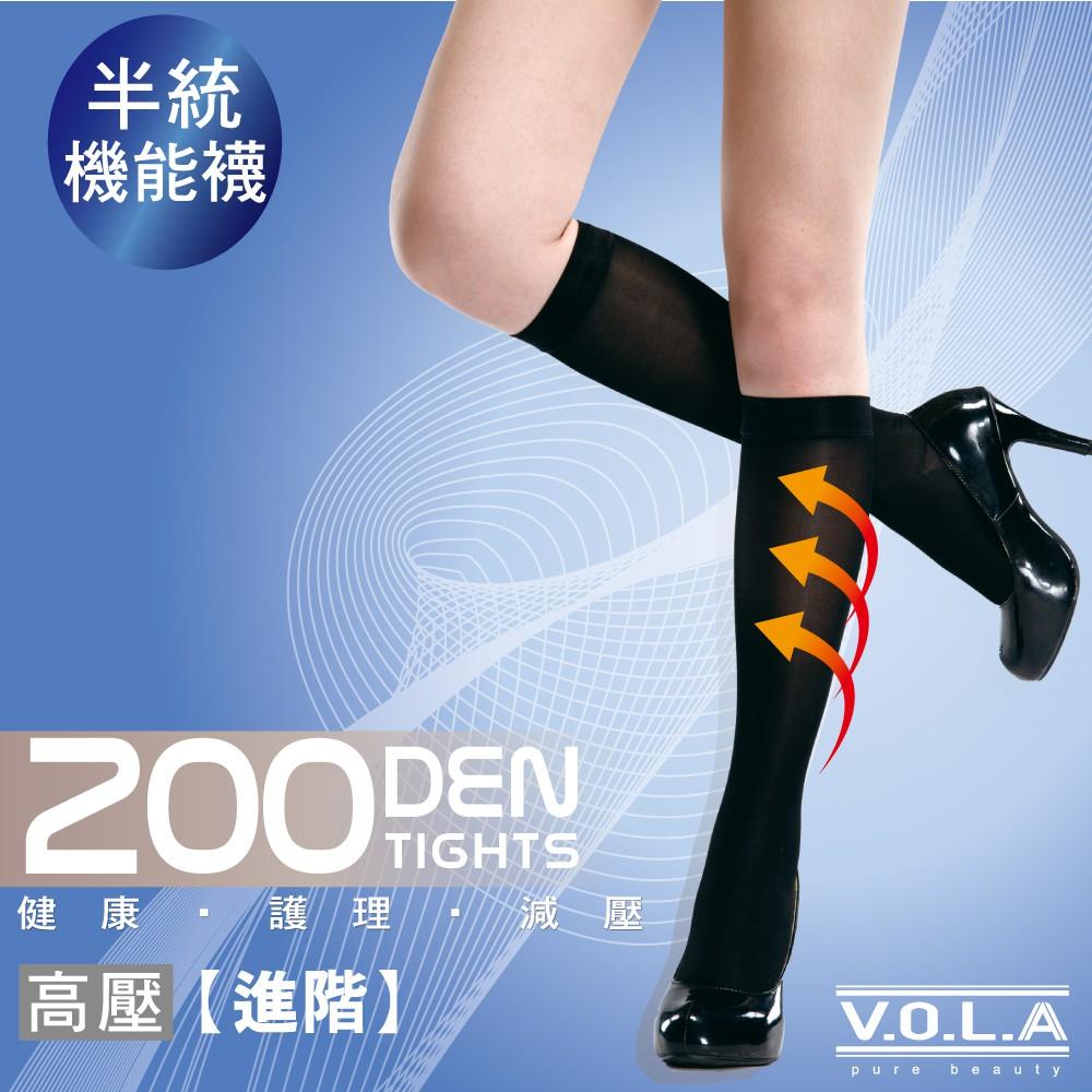 [VOLA] 200丹 另售140丹 機能半筒襪 減壓襪 長襪 #200丹 #140丹 #機能 #半筒襪 #減壓 #長襪 ※詳細尺寸請參考最後一張圖片 若是急件或有其他需求請先聊聊洽詢。 【洗滌須知】
