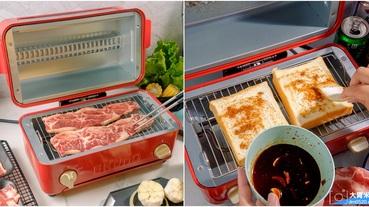 團購家電)一眼就愛上的美式復古烤箱!日本BRUNO上掀式蒸氣烤箱,烤吐司/焗烤甜點/中秋烤肉神器,溫控開關一鍵搞定!小烤箱推薦,迷你蒸烤箱推薦,日本廚具家電推薦,