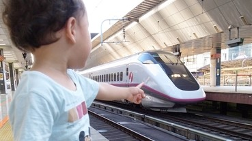 【帶住細路去旅行】搭新幹線帶住小朋友應該點做好?
