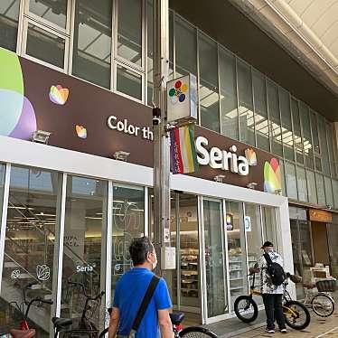 セリア 名古屋丸の内店のundefinedに実際訪問訪問したユーザーunknownさんが新しく投稿した新着口コミの写真
