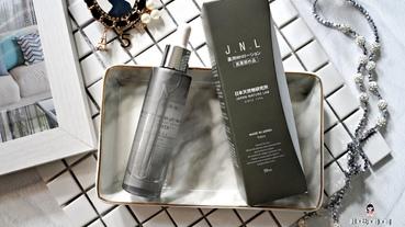 JNL 好上妝胎盤素極效修護精華液 美白保濕控油 日本天然物研究所 潤澤浸透替肌膚注入滿滿賦活力!