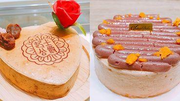減肥也能大口吃的「乳酪蛋糕」找到了!《起士公爵》推出無澱粉、無奶油,女孩最愛的「荔枝玫瑰乳酪蛋糕」!