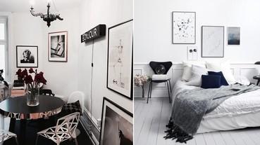 黑白色調的居家佈置也太美!身為黑白控真的好想住在這