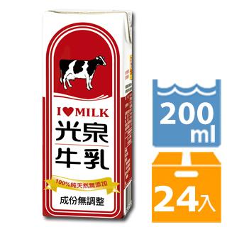 ▼請注意:此批有效期限至2020/11/19▼★成分無調整牛乳製造★每天飲用獲取天然完整的營養,也喝下了好健康 ▃▅參考另一種口味保久乳▃ →【低脂乳24入】▃▅還有其他口味調味乳▃ →【高鈣】→【果