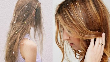 〔閃亮燒貨〕好夢幻「滿天星髮型」!頭髮綴上一點一點小珠寶閃閃動人