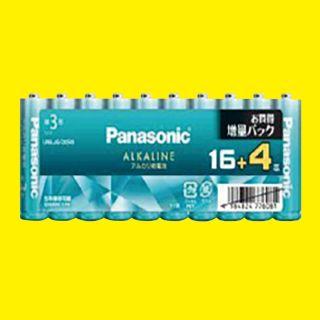 【Panasonic】単3形アルカリ乾電池