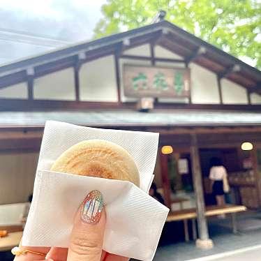 六花亭 神宮茶屋店のundefinedに実際訪問訪問したユーザーunknownさんが新しく投稿した新着口コミの写真
