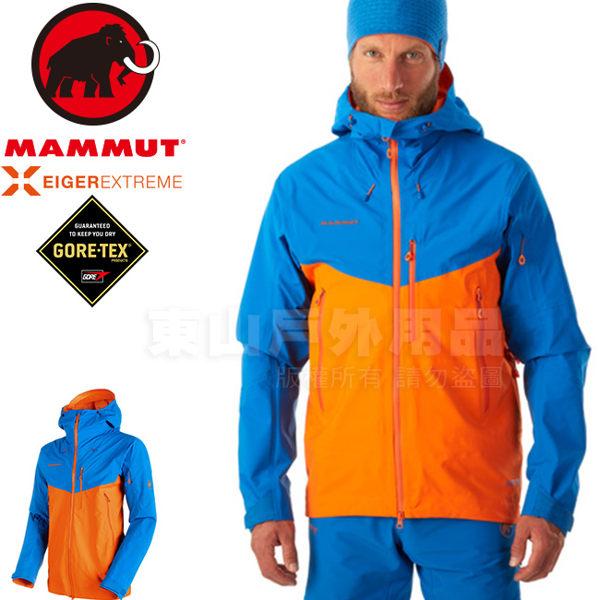 Mammut長毛象 1010-25750-2154橙/冰藍 男防水透氣登山外套 Nordwand Pro HS防風夾克/滑雪機能大衣