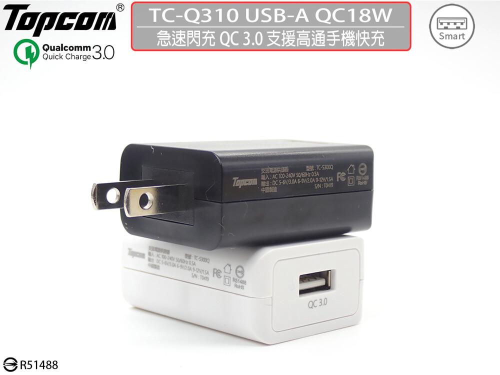 ◆單USB輸出,三種充電速度5V/3A、9V/2A、12V/1.5A ◆iSmart輸出自動識別功能:自動檢測所有連接設備為 IOS 或是安卓系統,調整為最大電流充電 ◆可以兼容大部分機型,支援所有Q