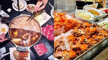 領完薪水犒賞自己吃好料!全台吃到飽餐廳 TOP10,想吃燒肉、麻辣鍋還是 BUFFET 通通有!