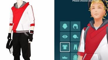 完成度超高!《 Pokémon GO 》「訓練師套裝」竟然買得到啦!