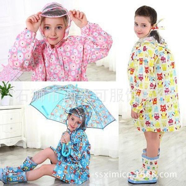 升級版 韓國原單enbihouse兒童雨衣雨披大檐帽 n大帽沿 貓頭鷹書包位雨衣
