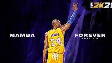 Kobe Bryant 將成為《NBA 2K21》封面人物!