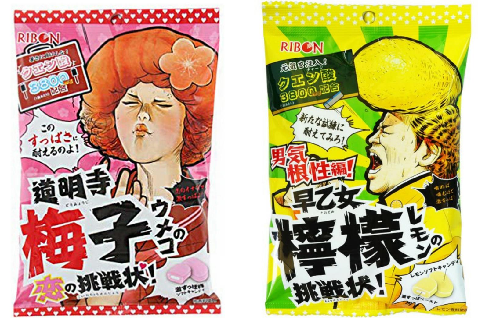 日藥本舖RIBON理本 搞笑浮誇挑戰糖