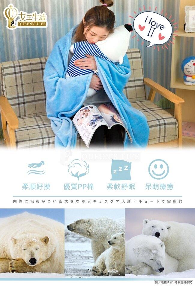 三合一抱枕毯 毛毯 北極熊 絨毛靠枕 娃娃 抱枕 空調毯 毯子 卡通抱枕 可愛抱枕毯 情人節禮物 娃娃