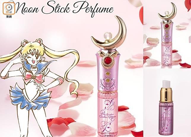 美少女戰士用來儆惡懲奸的「月光手杖」,現以香水瓶形式在網上推出。(互聯網)