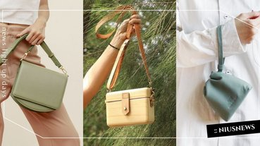 泰國溫柔系小包5品牌!雲霧色系、木質拼接,每一款都美到讓你想包色處理!