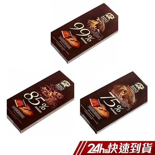 【巧克力出清】俄羅斯BK頂級金獎(99%/85%/75%)黑巧克力100g 蝦皮24h