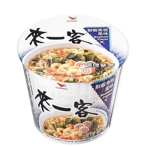 ★台灣泡麵三大品牌★來自大海的清甜蝦仁,搭配小巧可愛的魚板,