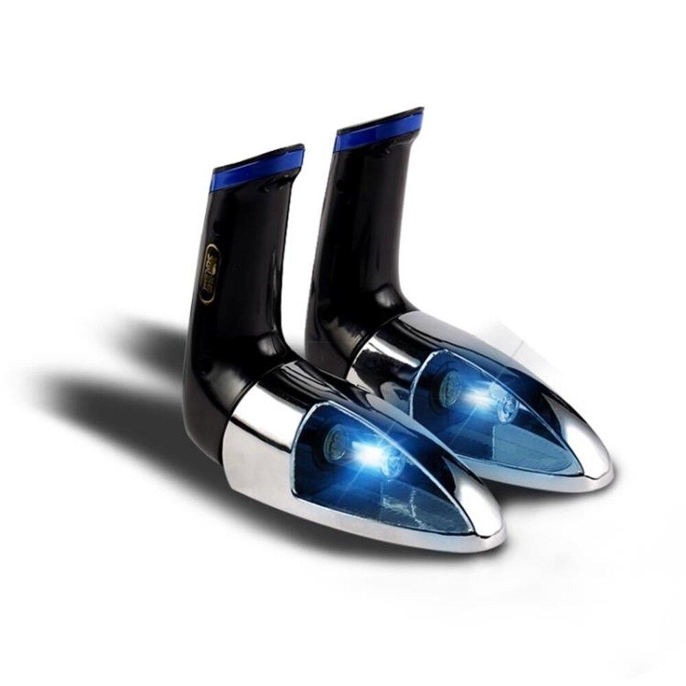 烘鞋器臭氧除臭干鞋器烤鞋器紫外線殺菌暖鞋兒童智慧伸縮定時 都市時尚DF