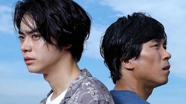 影帝菅田將暉演藝生涯代表作 電影《啊,荒野》9月18日起台灣上映!