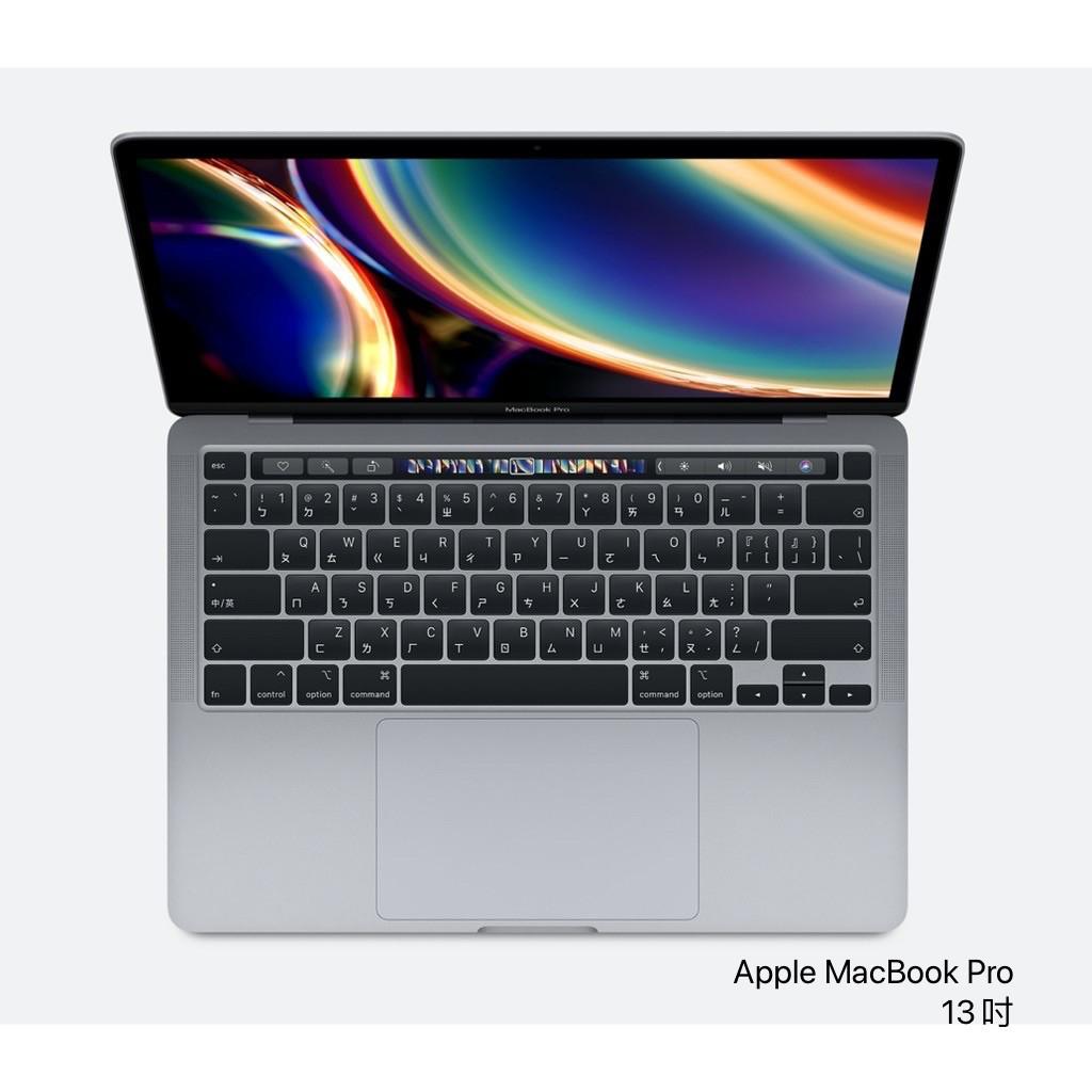 【商品規格】商品: MacBook Pro13吋品牌:APPLE 蘋果型號:(MXK62TA/A) A2289• 第 8 代 4 核心 Intel Core i5 處理器• 具備原彩顯示的亮麗 Ret