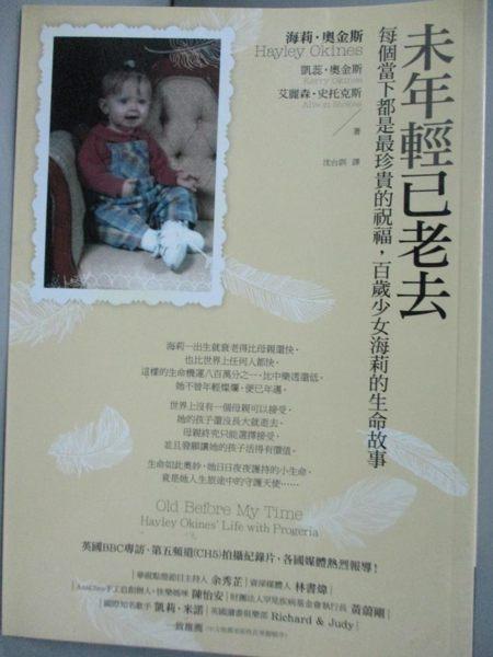 [ISBN-13碼] 9789862723326n[ISBN] 9862723327