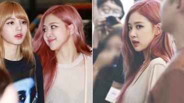 粉絲瘋狂!BLACKPINK Rosé 新髮型亮相,上衣卻「意外曝光」!