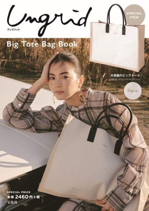 Ungrid Big Tote Bag Book