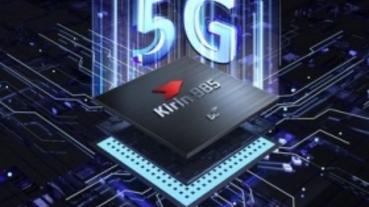 華為發表 Kirin 985 處理器,榮耀 30 首發採用