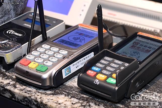 聯合信用卡中心2月起針對旅遊、航空、飯店旅宿、餐飲等4大產業特約商店免收服務費(圖/卡優新聞網)