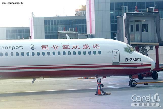 遠東航空無預警停止營運,民航局出面協調立榮、華信增開班次,協助疏運國內航線旅客(圖/卡優新聞網)