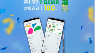 Samsung Pay悠遊卡 歡慶雙8新支援